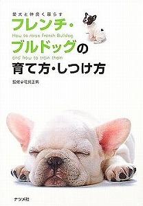 Ha_book_1_2